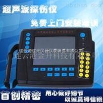 江蘇數字式超聲波探傷儀歐能達CT50