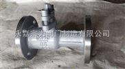 QJ41M-高温球阀
