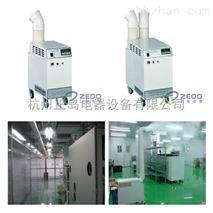 蘇州電子廠加濕機十佳品牌