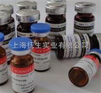 6-姜烯酚555-66-8价格