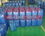 安徽省反渗透阻垢剂厂家价格