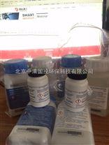 以色列藍典HG-702餘氯在線分析儀,藍典餘氯試劑