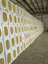 高密度保溫岩棉板