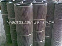 供應工業防靜電除塵濾筒