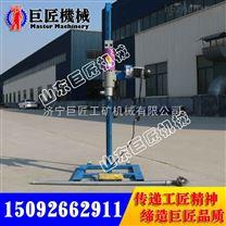4kw电动打井机家用水井钻机打井快效率高