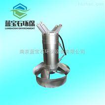 全不锈钢潜水搅拌机II型