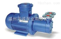 温州批发CW型磁力漩涡泵