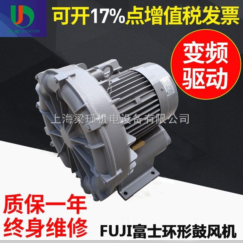 fuji低噪音富士环形鼓风机富士高压风泵价格