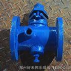 铸钢保温两通旋塞阀 沥青专用旋塞阀