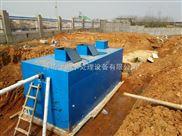 洛阳地埋式一体化污水处理设备报价