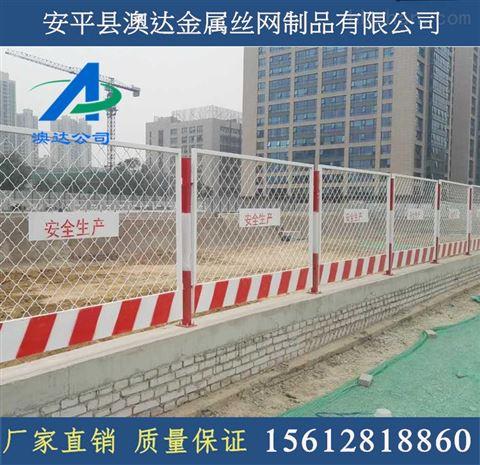 江门工地基槽防护栏杆