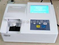廣州海淨品牌台式智能型餘氯總氯測定儀
