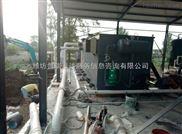 安徽省污水处理溶气气浮设备生产厂家