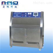 常用UV光照檢測老化實驗機/紫外線強度檢測器
