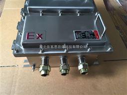 600*400*300钢板焊接防爆配电箱