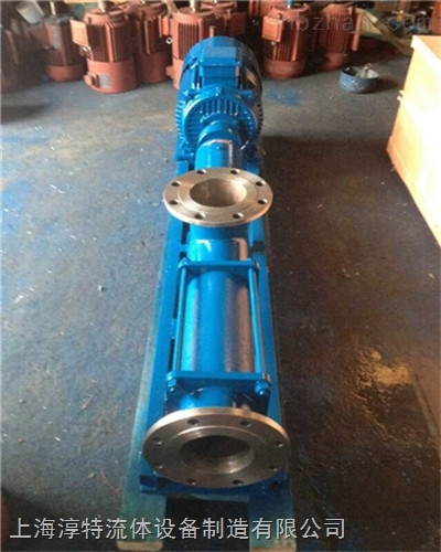 不锈钢g型螺杆泵