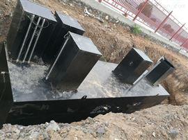盐城市生活污水处理设备价格