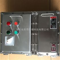 BXM(D)-T挂式5回路防爆照明配电箱