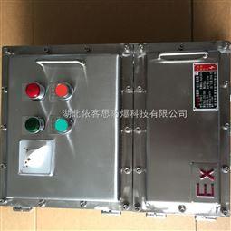 挂式5回路防爆照明配电箱