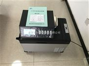 便携式水质自动采样器 自动分装 恒温冷藏