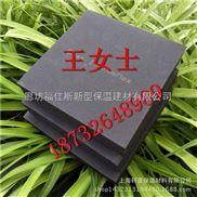 承德環保節能橡塑保溫板