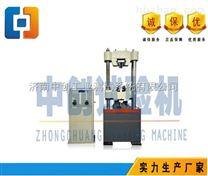 Q345C鋼板抗拉強度試驗機原理
