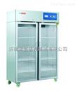 YC-968L中科美菱医用冷藏箱价格