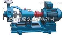 温州品牌AFB型卧式不锈钢离心泵