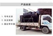 靖江城市污水处理设备免费设计方案