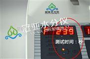 木塑水分含量测定仪