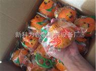 KL-350X下走纸赣南脐橙包装机
