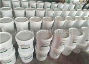 玻璃钢防腐树脂涂料污水处理设备防腐步骤