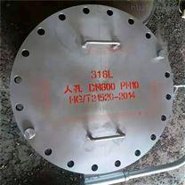 阳泉回转盖人孔焊接标准厂家