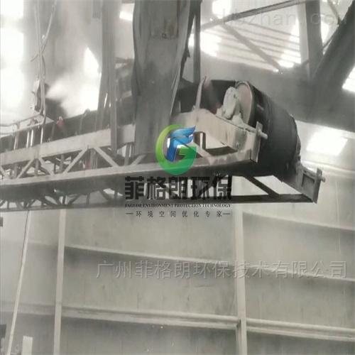 装车楼方案喷雾干雾抑尘系统厂家