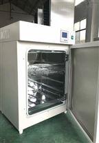 DRP-9272恒温培养箱(270L)