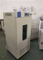 RGL-300L人工气候培养箱
