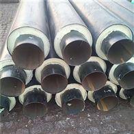 聚乙烯保温外壳发泡直埋管技术参数