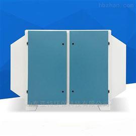 yt活性炭吸附箱废气处理装置
