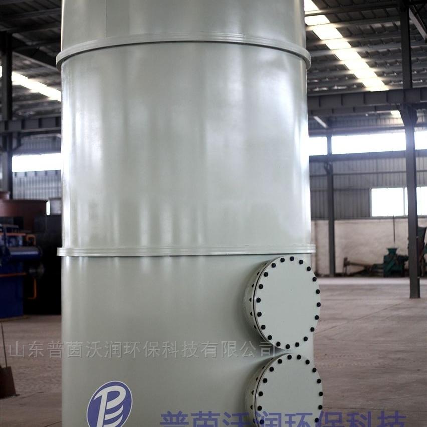 铁碳反应罐