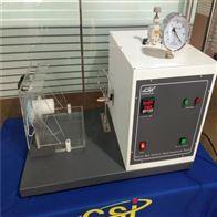 医用熔喷滤料合成血液穿透测试仪厂家
