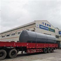 碳钢 浓硫酸储罐