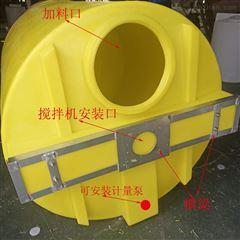 MC-2000L2吨锥底搅拌桶塑料加药罐