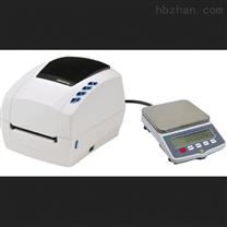 自动打印电子桌秤