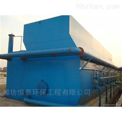 枣庄市一体化净水器厂家直销
