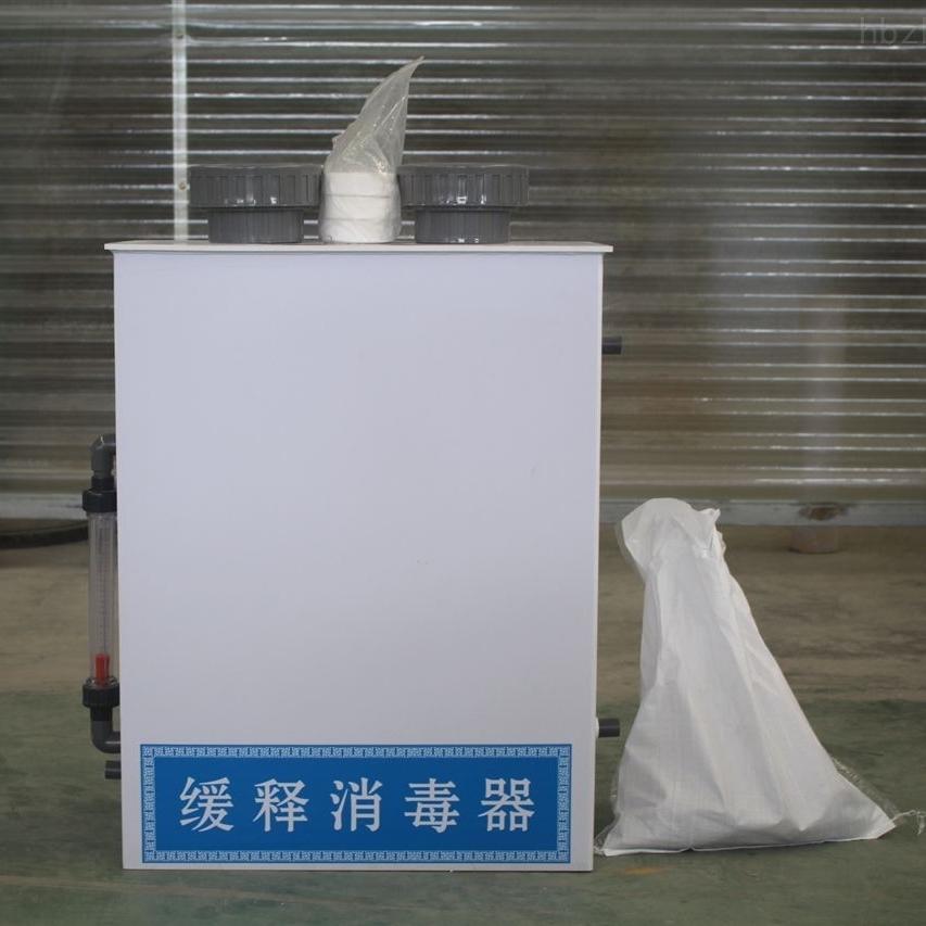 贵州缓释消毒设备 饮用水处理
