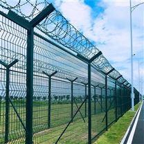飞行区管理中心设计机场钢网格围界技术价格