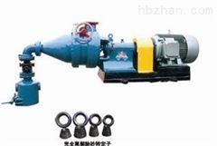 多功能高效磨浆除砂机-制浆设备