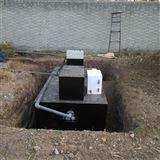 cw地埋式生活污水处理设备价格