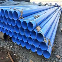 给水内外涂聚乙烯穿线钢管每米价格