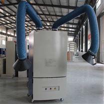 工業焊接煙塵煙霧凈化器 焊煙除塵器